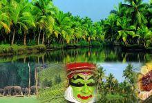 Инфотур Керала, южна Индия – земята на Аюрведа,  04.04 - 14.04.16