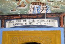 Пирот и Суковски манастир
