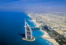 Уикенд в Дубай 2017 (февруари-март), с включени екскурзии