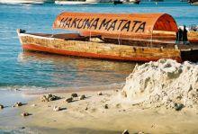 Почивка в Занзибар - Hakuna Matata през юни, 17-25.06, с водач