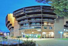Нова Година в Сърбия- Върнячка Баня, Merkur Health § SPA Resort, 30.12.19-02.01.20
