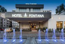 Нова Година 2021г. във Върнячка Баня, Сърбия, х-л Fontana 4+*, с автобус